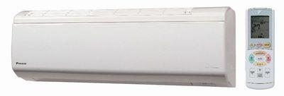 Daikin FTXR28E/RXR28E, FTXR42E/RXR42E, FTXR50E/RXR50E настенные инверторные кондиционеры Уруру-Сарара